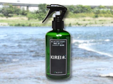 KIREI水